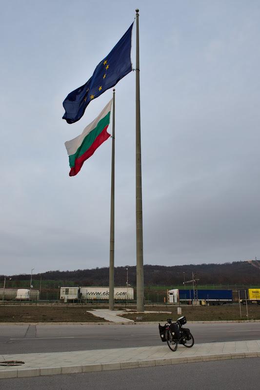 La revedere Bulgaria.