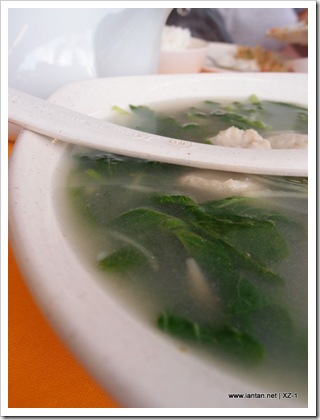 Spinach and Fish Paste Soup