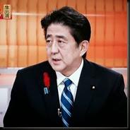Shinzo Abe não quer que o novo aumento do imposto prejudique a economa do país