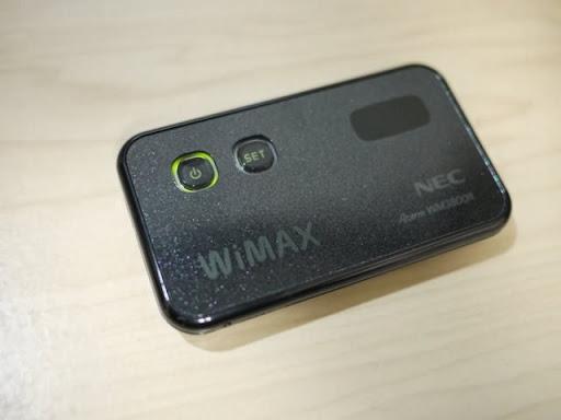 AtermWM3800R