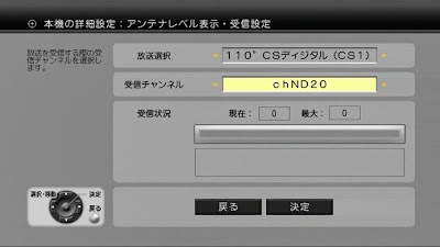 20130211_3.jpg