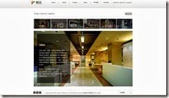 楠弘貿易 網頁設計 4