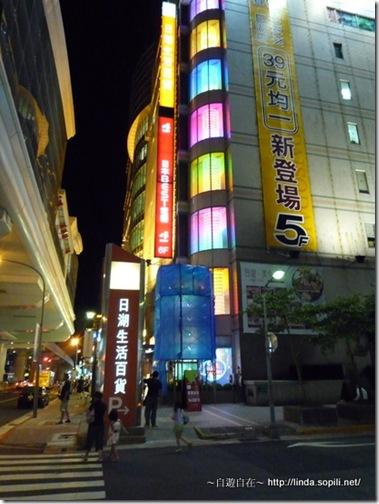 台北捷運內湖線‧松山機場站&內湖站16