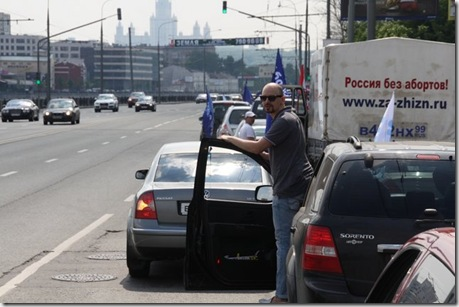 Православный автопробег против абортов. 20 мая 2012 года