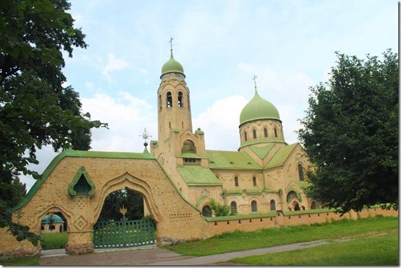Пархомівка, церква