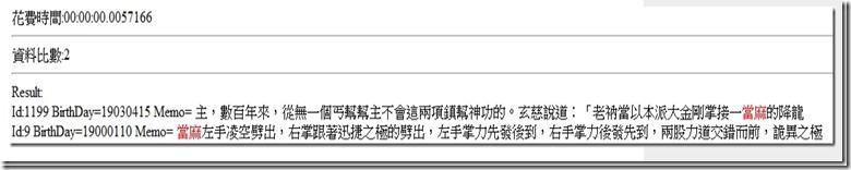 2012-10-04_163420_thumb[1]
