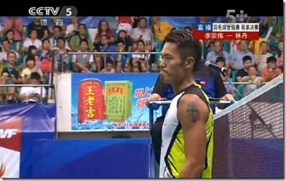 World Badminton Championship 2013 - Lin Dan in Final 01