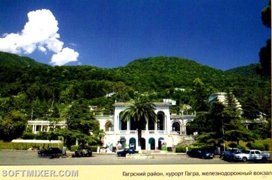 Абхазия Курорты Гагра 2009 Лев Толстой 4тыс -016(2)