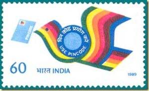 1989-Pincode