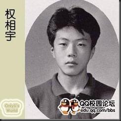 KwonSangWoo_01