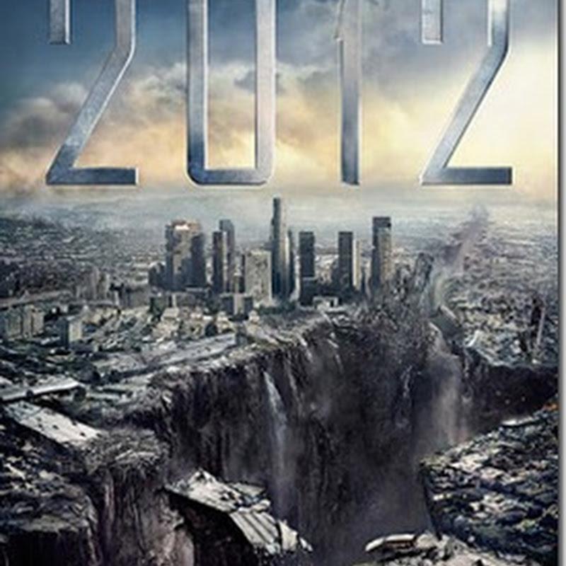 หนังออนไลน์ HD วันสิ้นโลก 2012