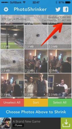 IPhoneの写真すべて圧縮させる方法