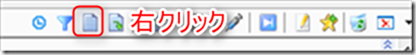2013-01-01_09h43_39