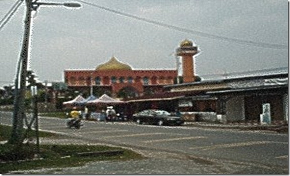 masjid an-naim