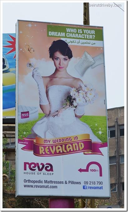 reva (4)