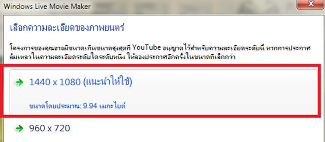 แปลง mp3 เป็น youtube video