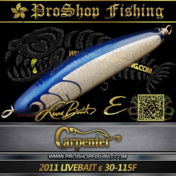 carpenter 2011 LIVEBAIT ε 30-115F.5