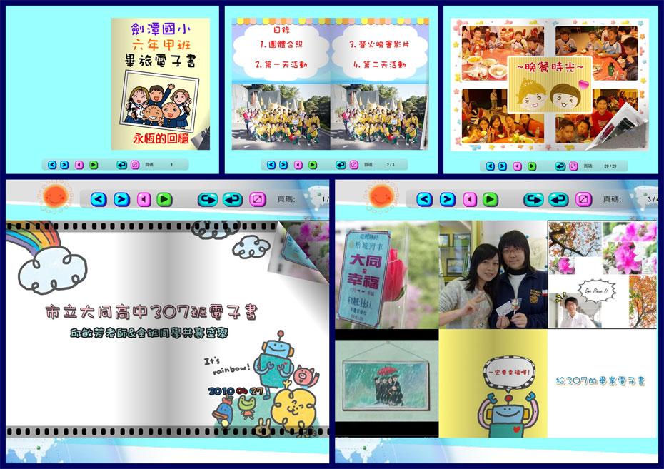 201004ebook10.jpg