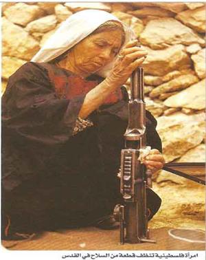 امراه_فى_حرب_فلسطين