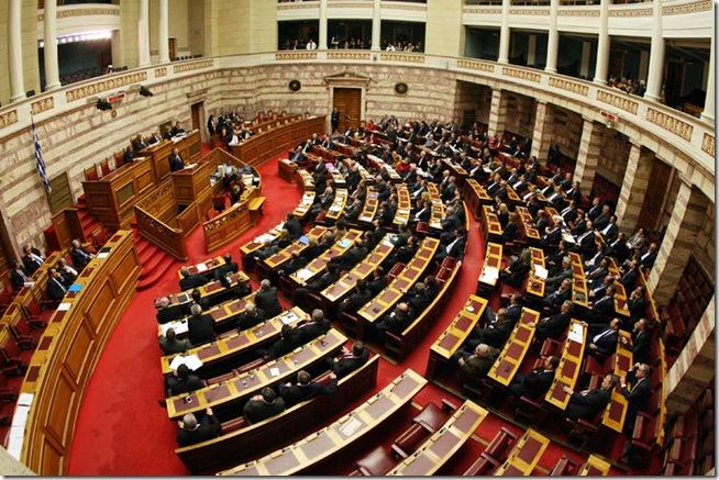 Η απάντηση του υπ. Οικονομικών για τις συντάξεις των βουλευτών