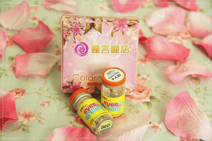 韓國GEO隱形眼鏡-GEO Eyes Cream 霜淇淋灰2