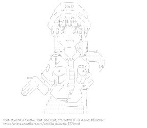 [AA]Policeman (Ika Musume)