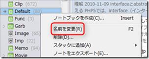2012-09-26_04h33_42