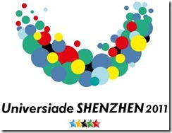 500px-Shenzhen2011