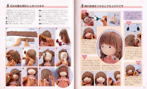 Revista Japonesa 103 Soft Dolls Kyoko Yoneyama10