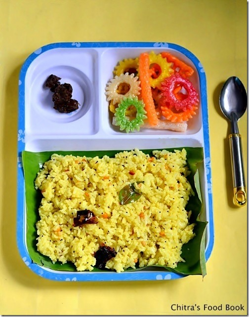 Narthangai-sadam-recipe