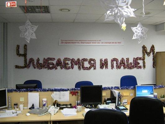 ulybaemsya-i-pashem