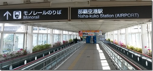 Okinawa 003