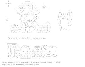 [AA]Uta no Prince-sama & The Idolmaster