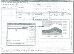 excel-14_06