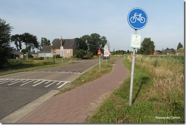 Hamonterweg , Nederland