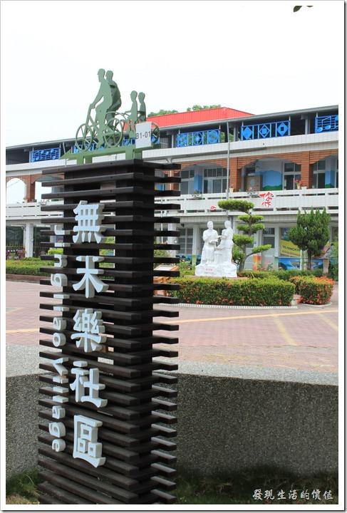菁寮國小設立於民國前壹年,建校至今將屆100年,所以校園內到處都是古跡
