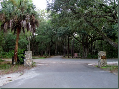 entrance into campground