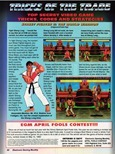 egm_33_1992_april_fool_street_fighter_ii_sheng_long