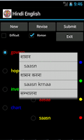Screenshot of Learn English Hindi