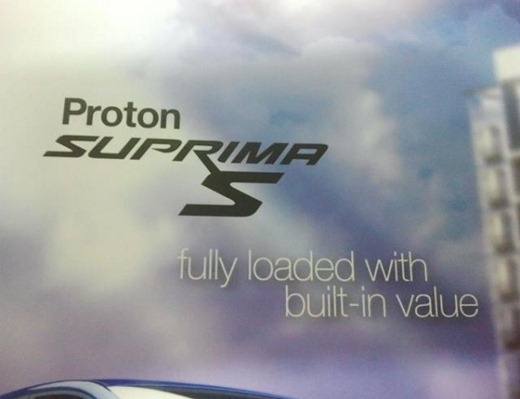 proton-suprima-s-is-the-name-for-proton-preve-hatchback