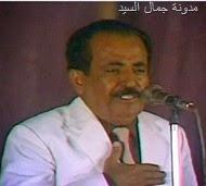 الفنان أحمد يوسف الزبيدي_thumb[10]