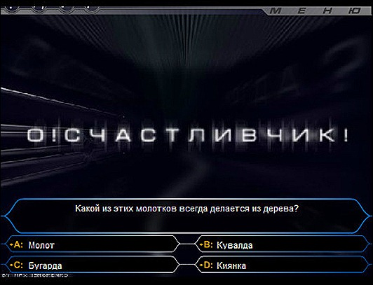 2012-04-09_185618