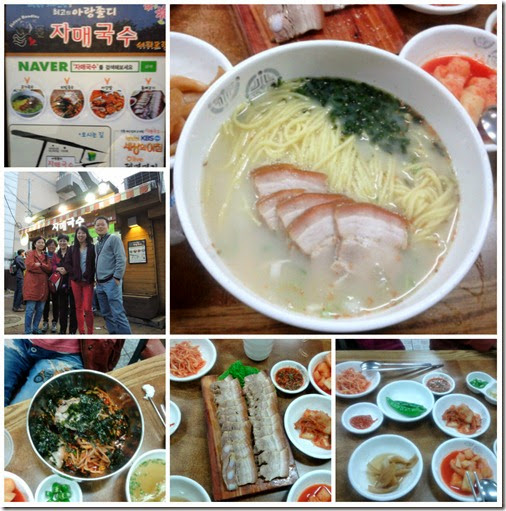 jejusisternoodle_collage
