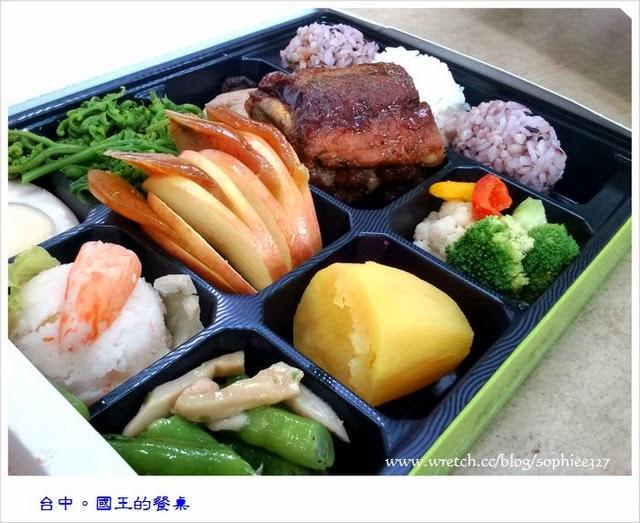 國王的餐桌-豪華日式便當
