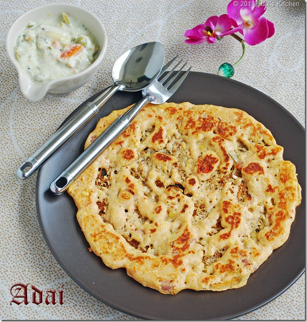Adai-recipe