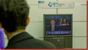 Miss.Korea.E10.mp4_000309899