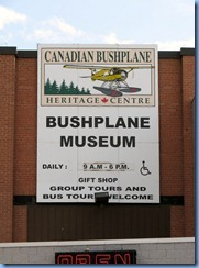 5357 Ontario - Sault Sainte Marie, ON - Canadian Bushplane Museum