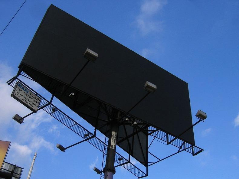sao-paulo-billboard-ban-10