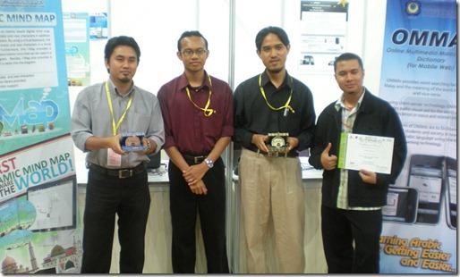 Penggambaran 1000 Cipta di KUIS - Pingat Emas di i-Inova USIM 2010