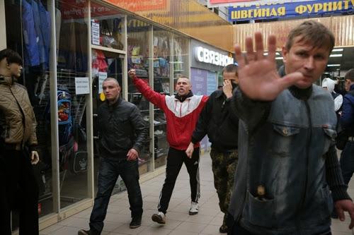 Фотографии беспорядков в Бирюлево